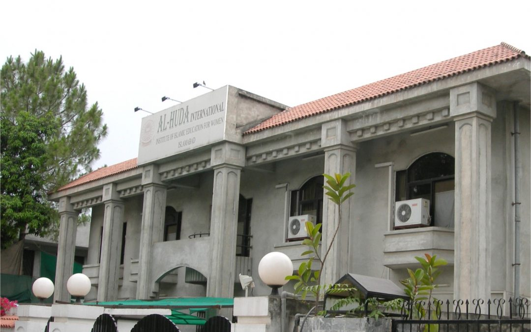 Al Huda Islamic Education Centre